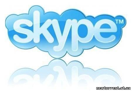 Skype скачать через торрент - 7331
