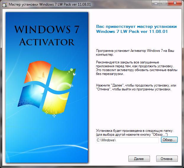 Ключи для windows 7 максимальная сборка 7601 - Skype.